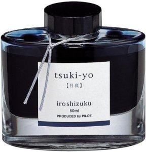 tsuki-yo bottle